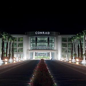 Conrad Algarve - hotel entrance