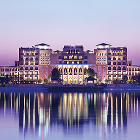 Shangri-La Abu Dhabi - Abu Dhabi Holiday Packages - thumbnail