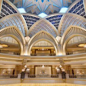 The Dome Emirates Palace Abu Dhabi Abu Dhabi Holidays