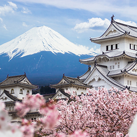 thumbnail - luxury japan holiday packages