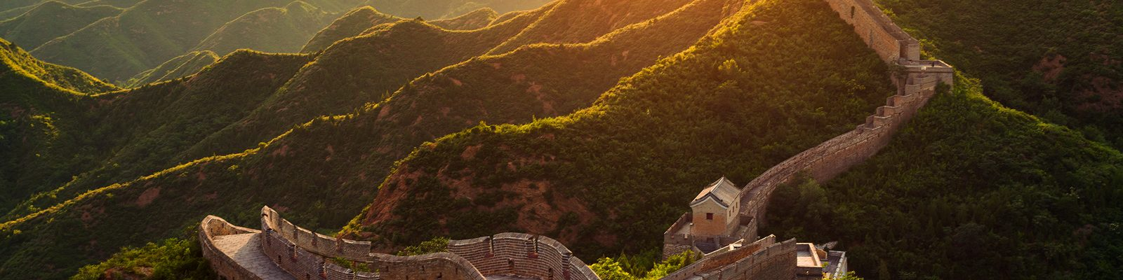 China Tailor Made Holiday Packages China Escorted Tours Header