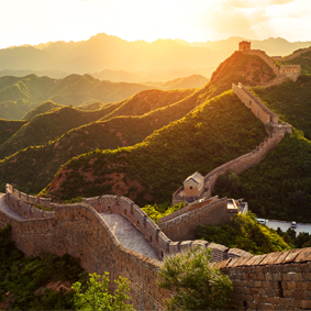 China Tailor Made Holiday Packages China Escorted Tours Thumbnail
